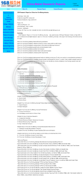 2009 Research Report on China Iron Ore Mining Industry Full Version preview. Click for more details