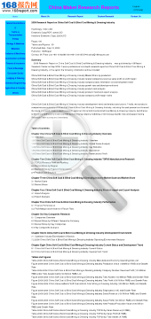 2009 Research Report on China Soft Coal Blind Coal Mining Dressing Industry Full Version preview. Click for more details