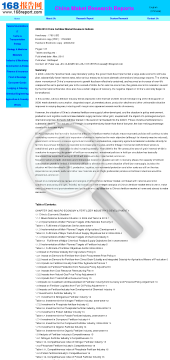 20092010 China Fertilizer Market Review Outlook Full Version preview. Click for more details