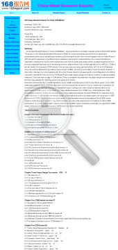 2010 Deep Research Report on China CDM Market Full Version preview. Click for more details