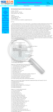 2010 Deep Research Report on China PV Glass Industry Full Version preview. Click for more details