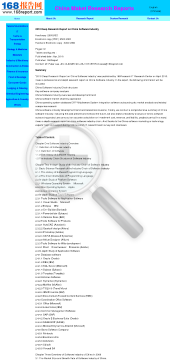 2010 Deep Research Report on China Software Industry Full Version preview. Click for more details