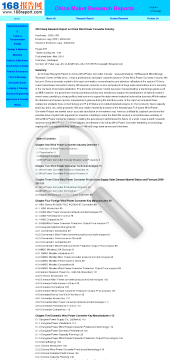 2010 Deep Research Report on China Wind Power Converter Industry Full Version preview. Click for more details