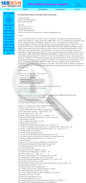 2011 Deep Research Report on China Wind Turbine Tower Industry Full Version preview. Click for more details