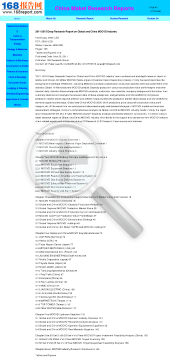 20112015 Deep Research Report on Global and China MOCVD Industry Full Version preview. Click for more details