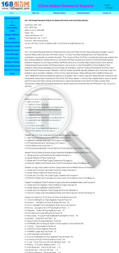 20112015 Deep Research Report on Global and China Solar Cell Paste Industry Full Version preview. Click for more details