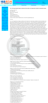 20112015 Deep Research Report on Global and China Static Var Compensator and Static Var Generator Full Version preview. Click for more details