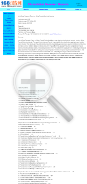2012 Deep Research Report on China Pseudo Boehmite Industry Full Version preview. Click for more details