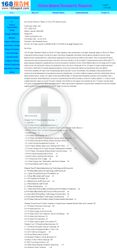 2012 Deep Research Report on China PV Glass Industry Full Version preview. Click for more details