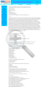 2012 Deep Research Report on Global and China Hemodialysis Machine Industry Full Version preview. Click for more details