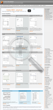 Excel Services invoice with tax calculation Full Version preview. Click for more details