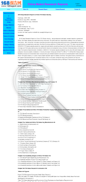 2010 Deep Research Report on China TCO Glass Industry Full Version preview. Click for more details